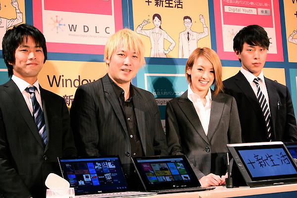 マイクロソフトを中心に118社が加盟する「ウィンドウズ・デジタルライフスタイル・コンソーシアム(WDLC)」が主催する、就職を目の前にした学生に向けたレクチャー「就職直前!社会人的パソコン講座」が開催