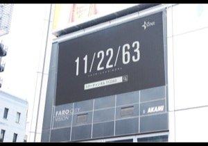 新橋駅前に「ケネディ大統領暗殺阻止!?」の文字が スターチャンネル『11/22/63』イベントレポ