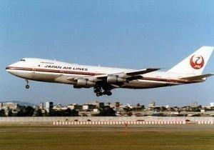 JAL123.jpg