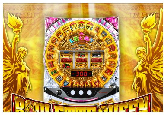 パチスロ超弩級の「カジノマシン」に続き「超速AT」も誕生!! 革命メーカー「激動の2018年」を振り返るの画像2
