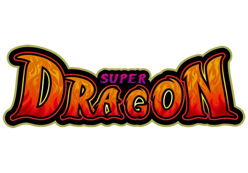 目 狙い スーパー ドラゴン