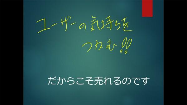 abangyaru0116_02.jpg