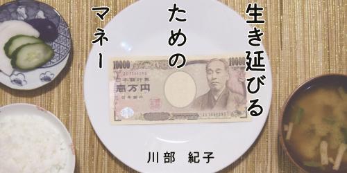 youtuber業界最大手UUUMが新規上場。東証マザーズで日本の最先端を抑えよう。の画像1