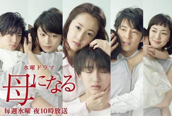 視聴率苦戦の沢尻エリカ『母になる』、どんでん返し連発の大傑作!小池栄子の演技に鳥肌の画像1