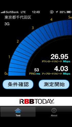 bj_iphone1029_05.jpg