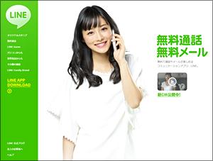 bj_line0222.jpg