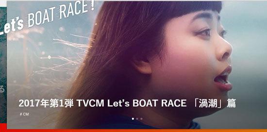 「すみれ」ボートレースCM降板に騒然! それと同時に上がるのはファンが求める「人より内容」の声!?
