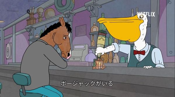 主人公は落ちぶれた馬。Netflix『ボージャック・ホースマン』の魅力は、人間臭さを「正義と悪」で切り分けないことの画像1