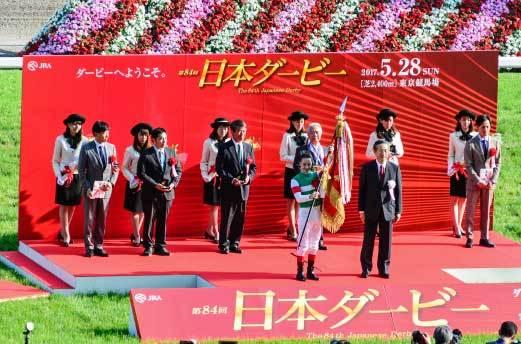 日本ダービー(G1)観戦レポ! レースはもちろん、グルメ・アミューズメント施設など魅力は満載!! 1日中楽しく過ごせる競馬場へ行こうっ!!!の画像1