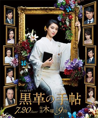 クールなイメージが定着した江口洋介の『愛は愛で』とぶつかる全力疾走キャラを忘れてはいけないの画像1