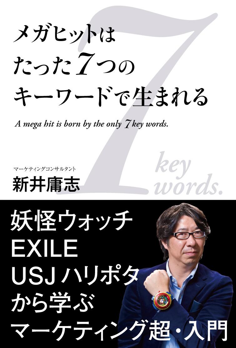 「EXILEビジネス」は今年も拡大し続ける! AKBにはない拡張性、ダンスビジネスを席巻の画像1