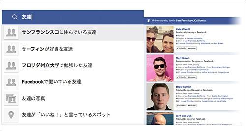 facebook0213_01.jpg