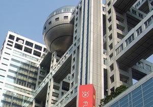 フジテレビ「早期退職1億円」内情がヤバイ......目論見外れて「TOKYO MXに負ける」日もすぐそこか