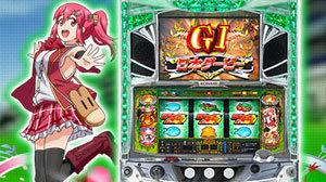 2017年、オルフェーヴル復活!『G1優駿倶楽部』で実名の競走馬を育成!!