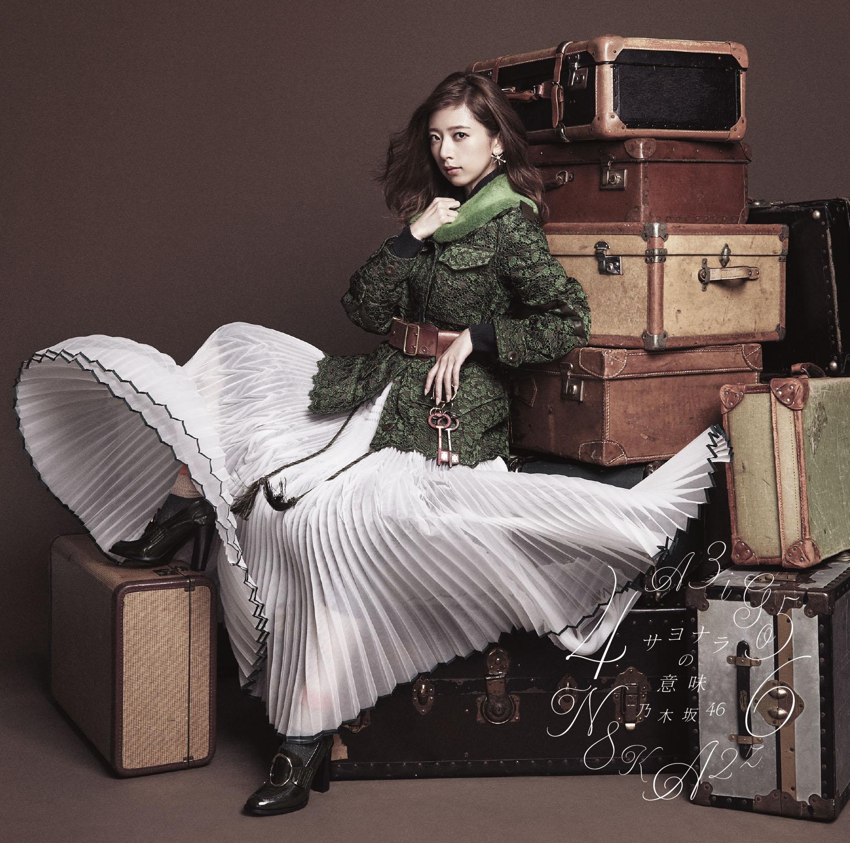 「文春砲」が放たれた元乃木坂46の橋本奈々未は、ソニー・ミュージックの政争の具にされた !?の画像1