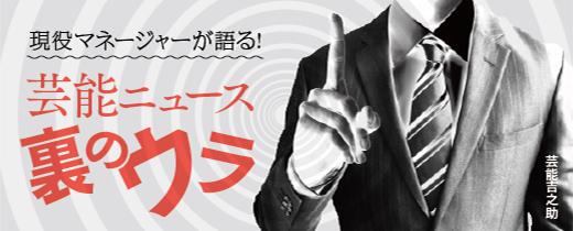 """のん(能年玲奈)、『いだてん』出演はあり得る!レプロが抱く""""不信感""""の理由の画像1"""
