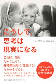 genjitsuka_140811.jpg