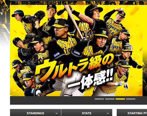 【阪神】アノ頃を彷彿させるチーム状況にファン歓喜! 11年ぶり交流戦開幕連勝と勢いに乗る金本阪神2年目シーズンVの可能性は?
