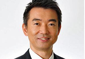 hashimototooru0325xs.jpg