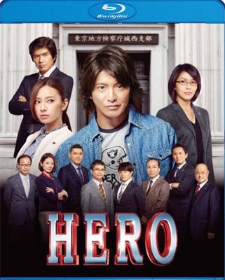 木村拓哉の結婚後初主演ドラマ『HERO』で久利生公平が体現した男のロマンの画像1