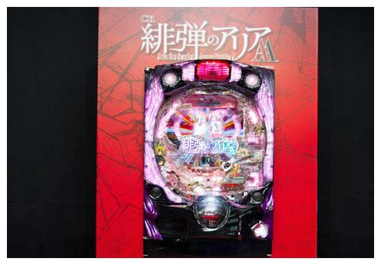 藤商事「第2の本命機」を最速試打!! 「激アツ」「爆連チャン」で興奮は最高潮!!