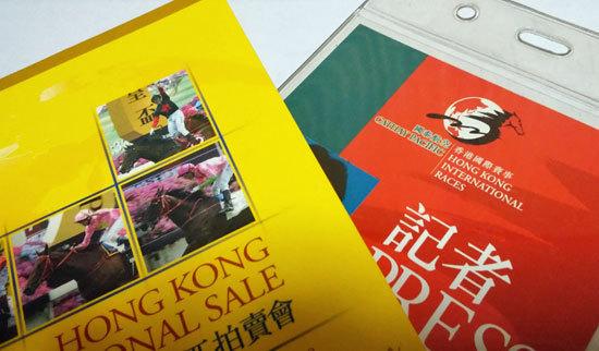 高松宮記念(G1)「香港馬」ブリザードを侮ることなかれ!? 課題の左回りを克服できる「2つの理由」と関東地方を襲った季節外れの