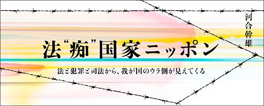 「恩赦こそが理想の刑罰である」実は日々運用されている「個別恩赦」の有効性と厳罰化の画像1