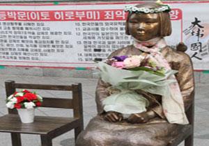 """オーストラリア慰安婦像設置「否決」でも安心できない!? 結束強まる""""反日""""中韓勢力の脅威"""