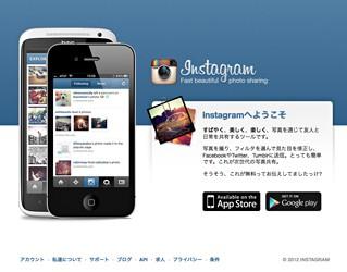 instagram1226_00.jpg
