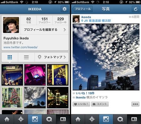 instagram1226_01.jpg