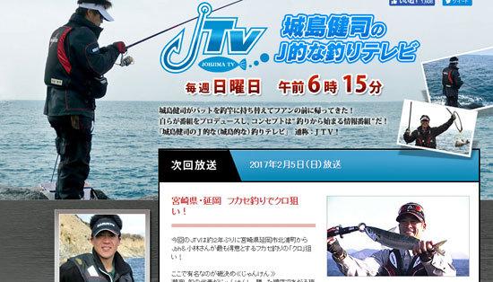 jyoushima.jpg
