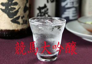 競馬大吟醸 -儲かってる人々-「梅ちゃんよ、許せ。俺は大阪杯に生きる」