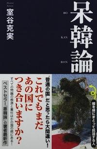 kenkan_140710.jpg