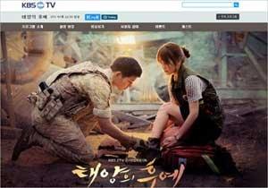 「中国人観光客を取り戻せ!」中国・数年ぶりの韓流ドラマブーム到来で、朴槿恵大統領もちゃっかり便乗