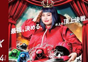 1億円をめぐる最高峰の戦い。有馬記念を超えるビッグ「グランプリ」に日本中が熱狂