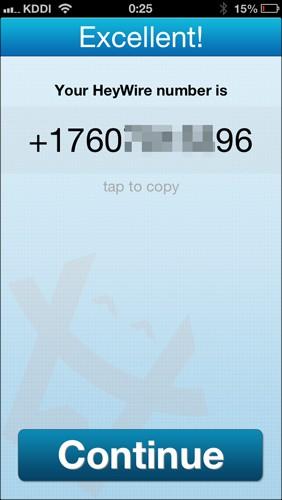 linedeai0221_04.jpg