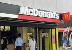 韓国マクドナルドの労働環境が過酷すぎ! やけど被害続出の「45秒ルール」ってナンだ!?