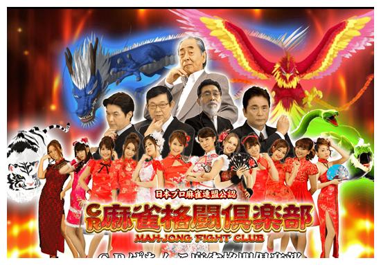 「ミスター麻雀」小島武夫さん新作パチンコでも伝説に...... 「麻雀×パチンコ」に欠かせない小島さんの存在感の画像2