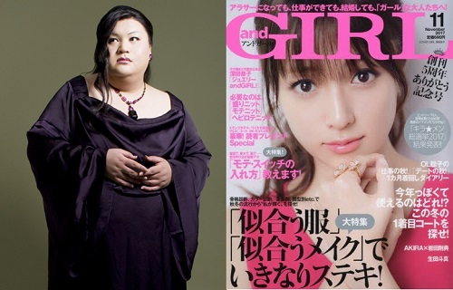 深田恭子が「ピンクとふわふわを封印」し、マツコ・デラックスの「可愛いインスタやったってブスはブス」が喝采を浴びる社会における、可愛いのルールについての画像1