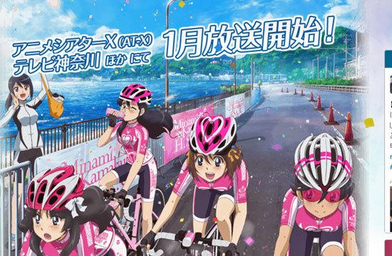 ドーピングに続き、今度は「電動自転車」疑惑......黒いウワサが絶えないロードレース界の最大の被害者は「異例の状況」にある日本のアニメ界!?