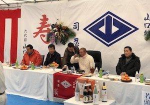 六代目山口組・餅つき大会が開催、司組長からのお年玉の額は?神戸山口組には箝口令敷かれる