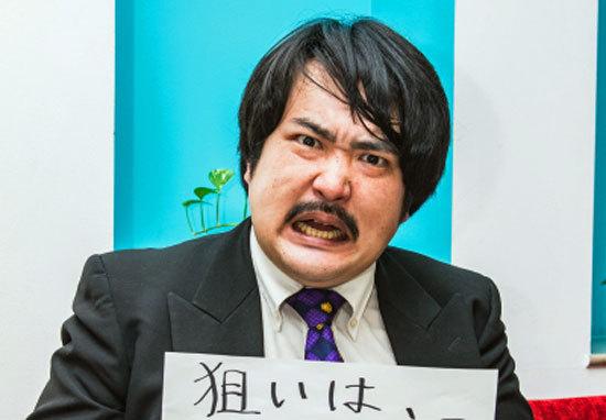 日本ダービー(G1)空気階段・鈴木もぐらが「超万馬券」宣言! 至高のギャンブラー「渾身の攻略法」を発見!?