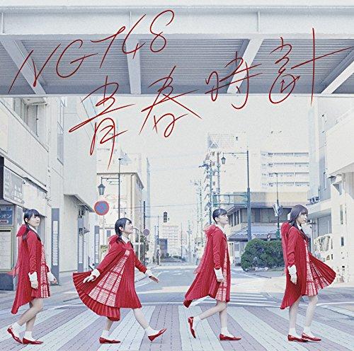 NGT48早川麻衣子支配人の「真実」ツイートが、報告書とあまりに違いすぎるの画像1