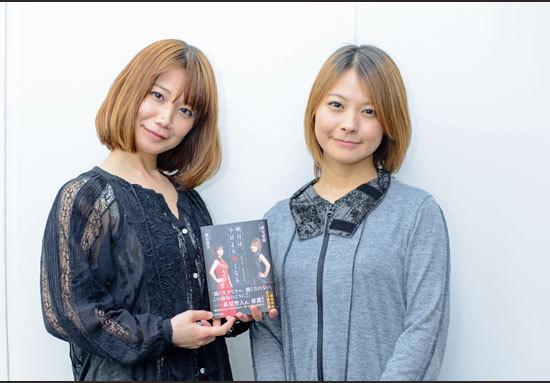 麻雀界をリードする女流プロ雀士・二階堂姉妹の特別インタビュー(前編)-二人にとって「生きる」とは何なのか、その「流儀」を語る-