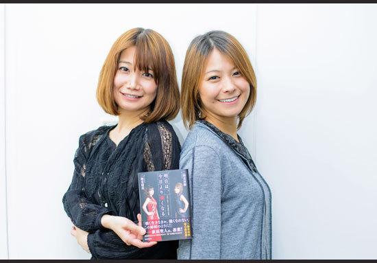 nikaidoushimai3.jpg