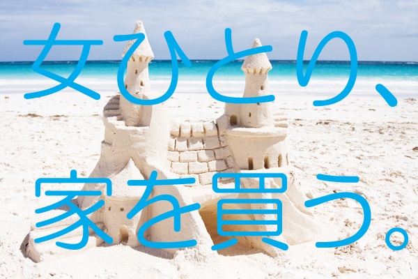 2017年夏、日本各地を襲った水害。大損害を受けないための住まい対策とは?の画像1
