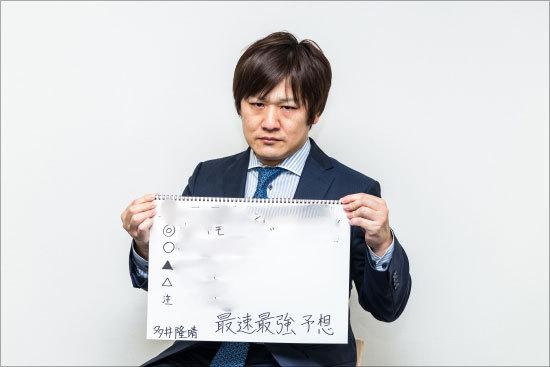 ジャパンC(G1)でJRAファンに「力」見せつける!? 「最速最強」雀士・多井隆晴が決意の「5頭勝負」を敢行