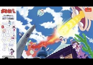 """『おそ松さん』はTVアニメ復活の""""のろし""""となるか? 社会現象となった理由を徹底解剖"""