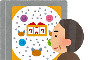 高橋尚子、未だに「パチンコ依存症」か!?結婚よりも夢中? パチンコの「怖さ」の画像1