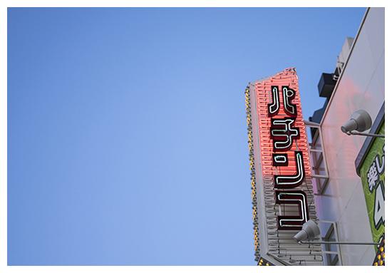 乃木坂46の「あのウワサ」がついに?「ド迫力」の「スーパーライブ」が実現か!?